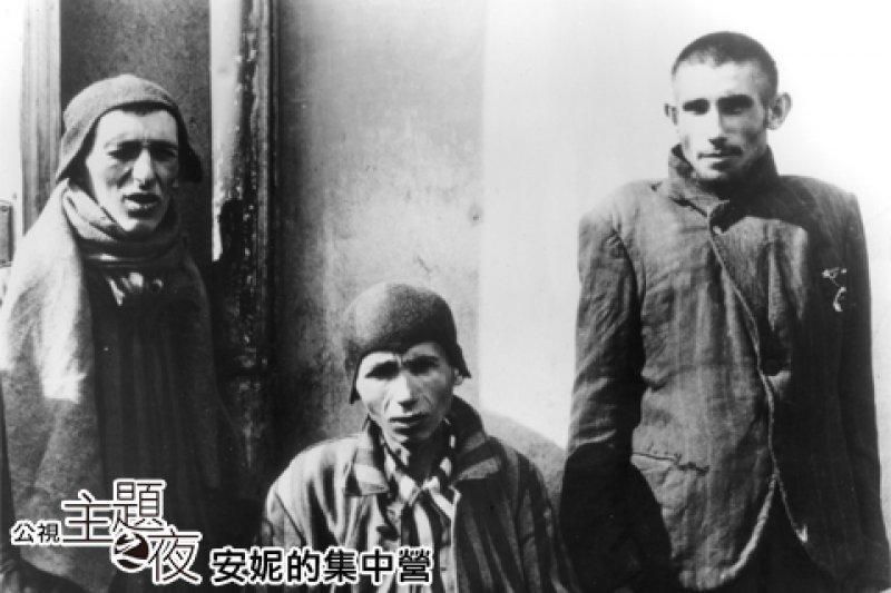 公視主題之夜將播出二戰紀錄片〈安妮的集中營〉。(取自公視主題之夜官網)