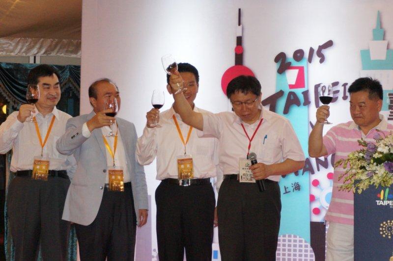 柯文哲表示,謝謝上海與台北朋友一起努力,讓這次的雙城論壇非常的圓滿。(王彥喬攝)【飲酒過量,有害健康】