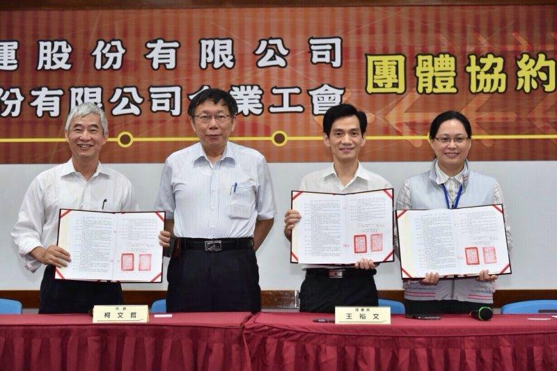 台北市長柯文哲(左二)表示,台北捷運將推出多卡通服務,除了使用悠遊卡搭乘,搭乘高雄捷運使用的「一卡通(iPass)」也能適用於搭乘北捷。(北市府提供)