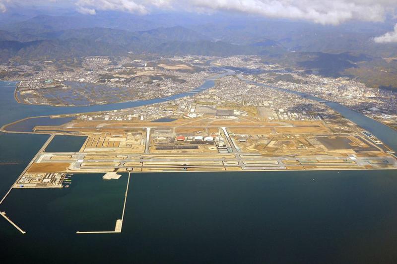 岩國海軍陸戰隊航空基地。(維基百科)