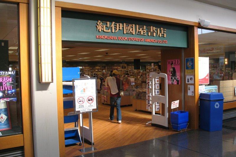 紀伊國屋書店將村上春樹新書首刷的九成數量全數買下。(圖/Gary Stevens@flickr)