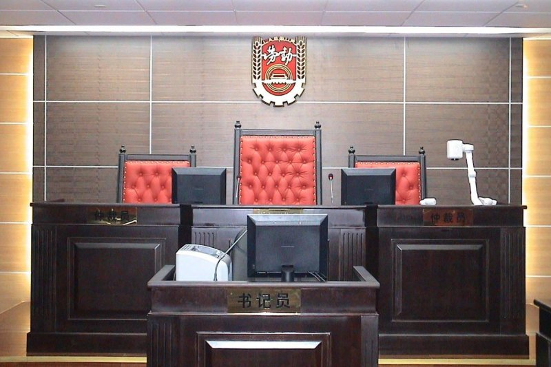 中華人民共和國最高人民法院(取自網路)
