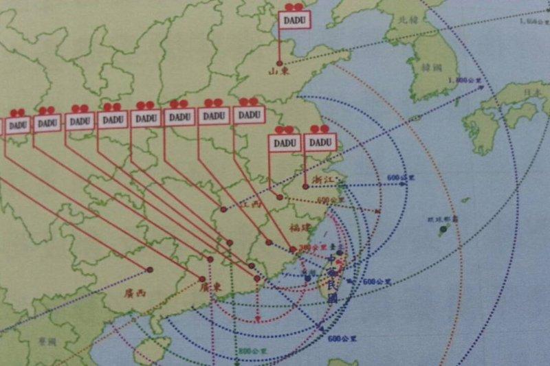 中國二砲部隊對台部署導彈示意圖(翻攝報告書)