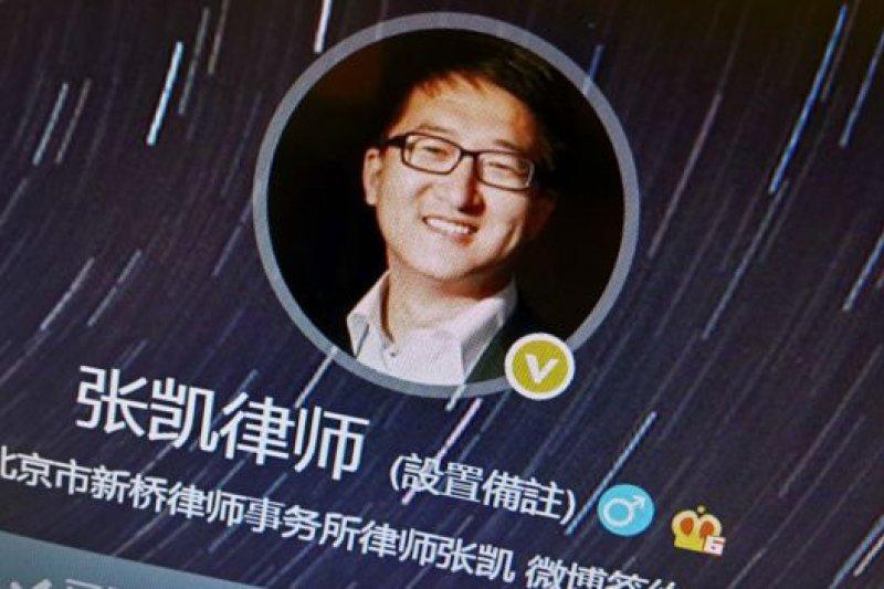 張凱被抓捕前一直跟進自去年以來發生的多起教堂遭強拆十字架案件。(BBC中文網)