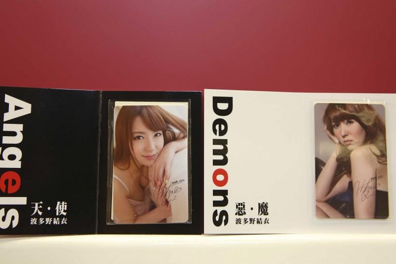 悠遊卡公司製作的波多野結衣卡片有2款,其中「天使卡」與波多野拍攝的A片封面「撞照」。(美聯社)