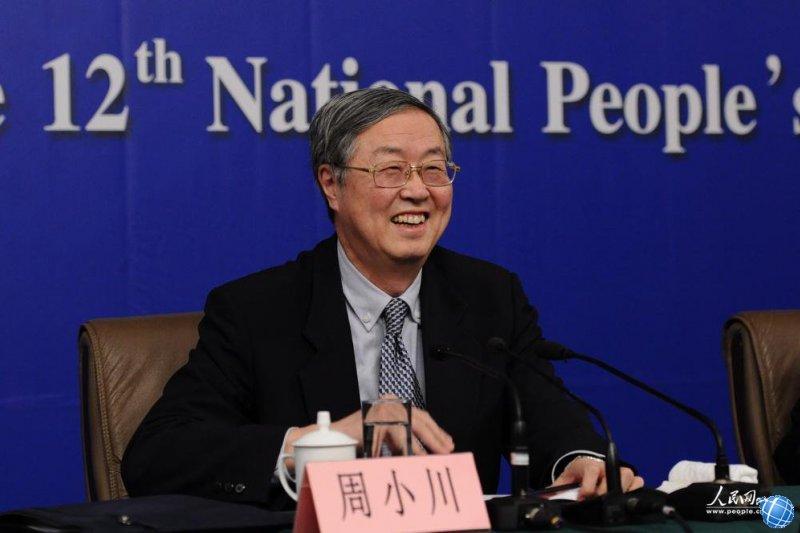 中國人民銀行行長周小川