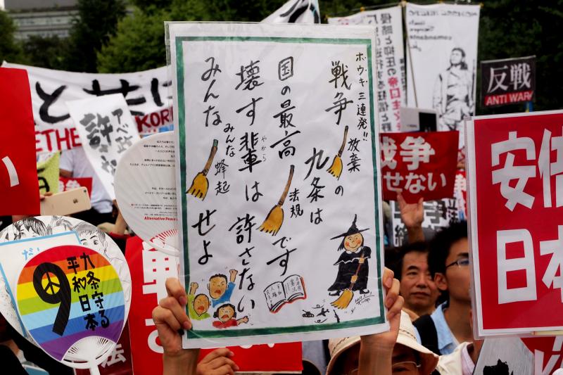 日本各地爆發反保安法案與首相安倍晉三下台的示威遊行。(圖/Natsuki Kimura @ flickr)
