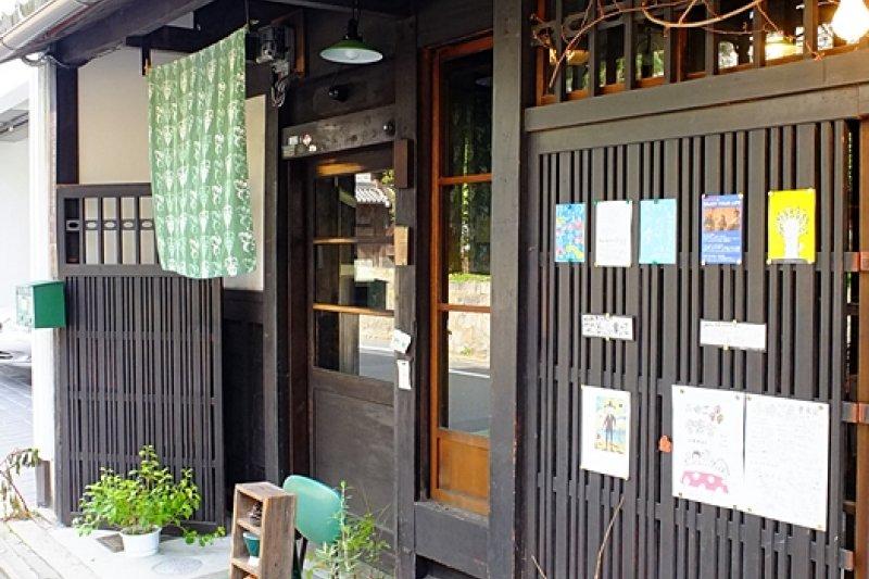 到京都老建築改建的咖啡館來杯咖啡吧!