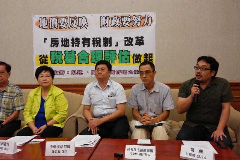 巢運、社會住宅推動聯盟等團體召開記者會,提出改革稅制訴求。(取自社會住宅推動聯盟)