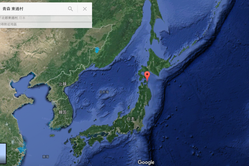 青森東通村的相關位置。(Google地圖)