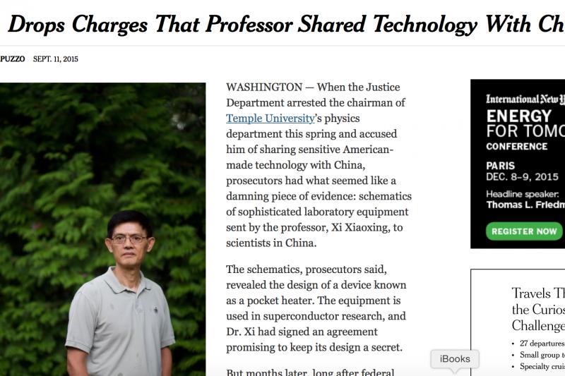 華裔美籍的郗小星11日獲檢方取消所有對他的指控,《紐時》稱這實在「令人尷尬」。