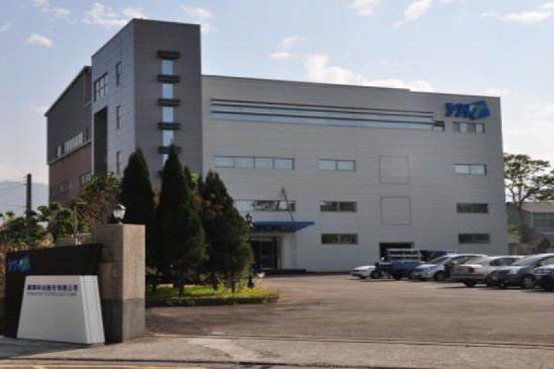 揚華科技因涉嫌與5家上市公司進行假交易,負責人詹世雄、林家毅遭聲押禁見。(取自網路)