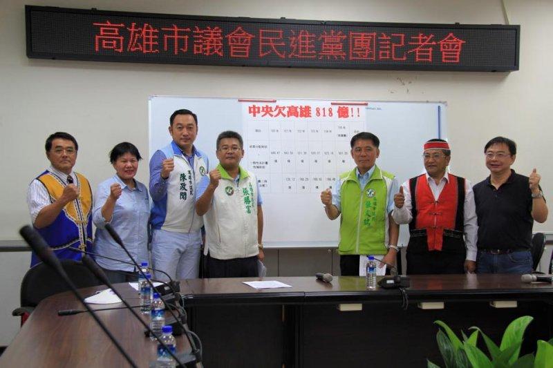 高雄市議會民進黨團17日召開記者會,抨擊中央「吃高雄人夠夠」。(取自陳政聞臉書)