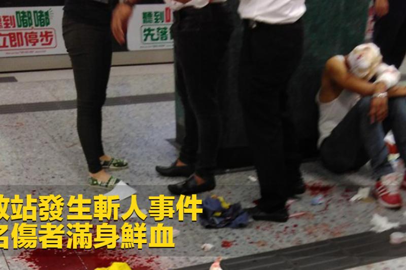 港鐵驚傳砍人事件,三名南亞裔男子受傷。(翻攝《熱血時報》臉書)
