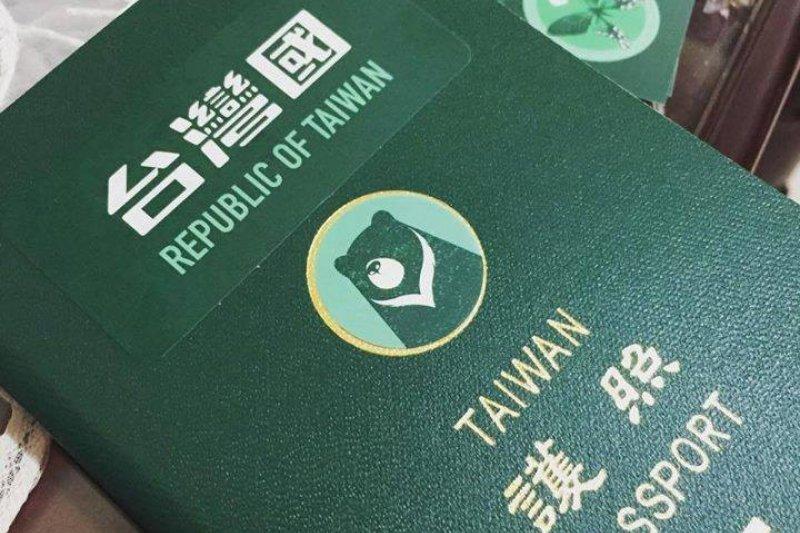 陳致豪臉書上自行設計「台灣國」護照貼紙,號召利用貼紙把護照「改頭換面」,進行台灣獨立「微革命」。(取自台灣國護照貼紙臉書)