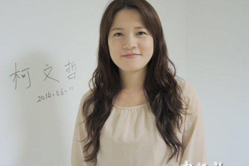 前悠遊卡公司發言人林筱淇將出任台北市政府副發言人。(資料照,中評社)