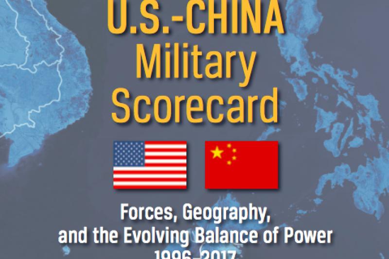 根據美國智庫RAND的報告,中國目前的網路作戰能力遭過度誇大。(取自RAN官網)