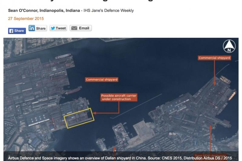 《詹氏防務周刊》根據衛星照片分析,中國正在加緊建造首艘自製航艦。(翻攝網路)