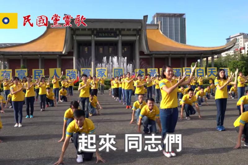 民國黨宣傳片