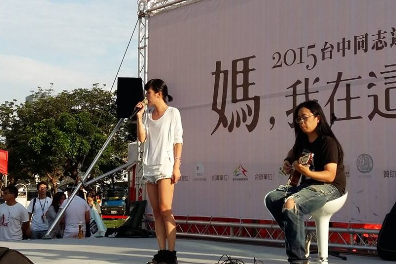 閻韋伶現場歌曲表演(取自台中同志遊行聯盟臉書)
