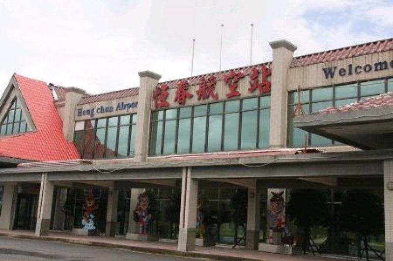 恆春機場2004年1月落成啟用,原本有三家航空公司經營航線,現在只剩立榮苦撐(取自網路)