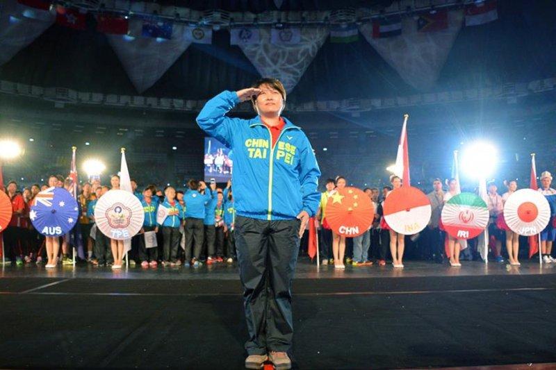 第八屆亞太聽障運動會3日在桃園舉行,共22個國家來台參賽。(取自鄭文燦臉書)