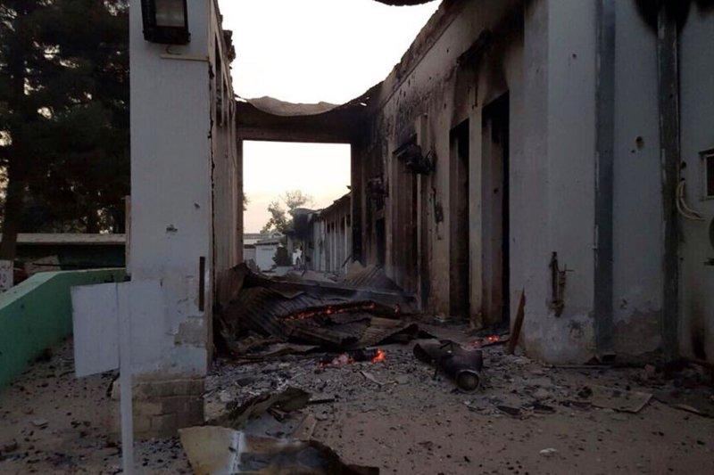 遭美軍誤炸的無國界醫生阿富汗醫院。(美聯社)