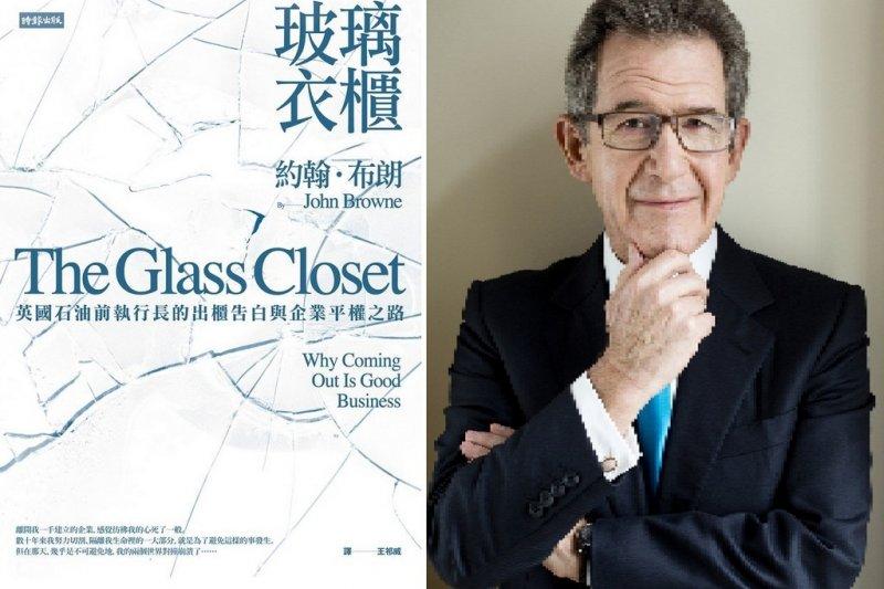 玻璃衣櫃作者約翰布朗。(時報出版提供)