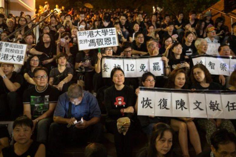 參加者大都是教職員、學生和舊生,他們穿起黑衣,高叫「堅守大學自主、譴責政治干預」等口號。(BBC中文網)