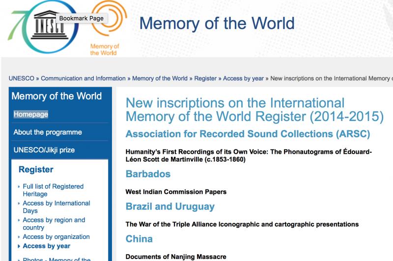 世界記憶名錄官網。