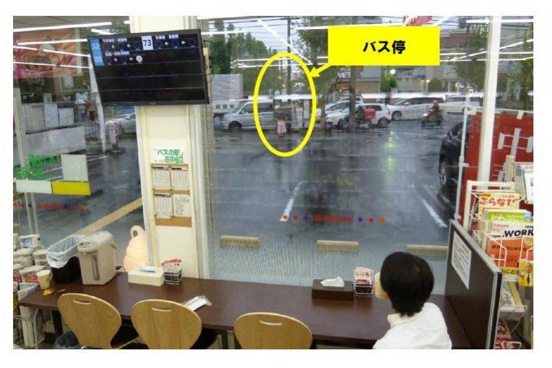 公車站設置圖。(京都市交通局)