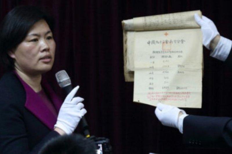 中國2014年開始向聯合國申報南京大屠殺檔案記憶名錄。(BBC中文網)