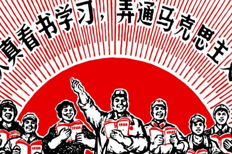 馬克思主義是哲學的或半哲學的信條,也是一種政治意識型態,共產主義國家以之為政權合理性的主要來源,以及堅不可摧的信仰。圖為世界馬克思主義大會。(資料照,取自網路)