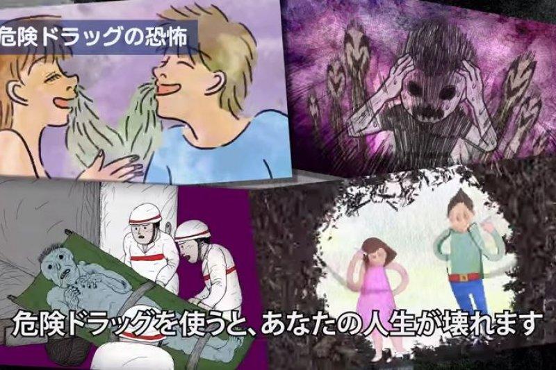 動畫以誇張的手法,警惕民眾危險藥物的危險性。(截自youtube)