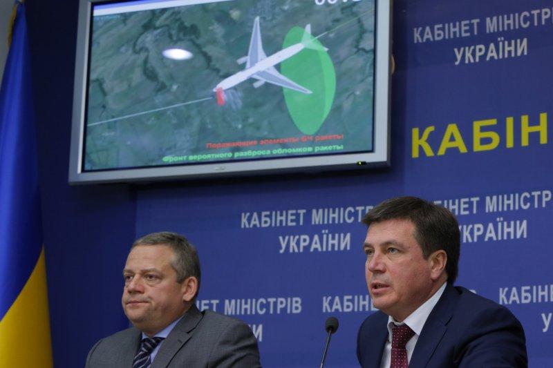 「金剛石-安泰」公司認為飛彈是在距離飛機左側發動機20多公尺處爆炸。(美聯社)