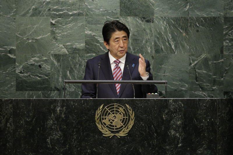 日本首相安倍晉三上月29日於聯合國大會中發表談話。(美聯社)