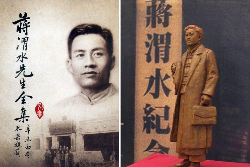 蔣渭水是日治時期的醫師與民族運動者,曾創立台灣文化協會與台灣民眾黨,是反日本殖民運動中,重要的領導領袖。(取自維基百科)