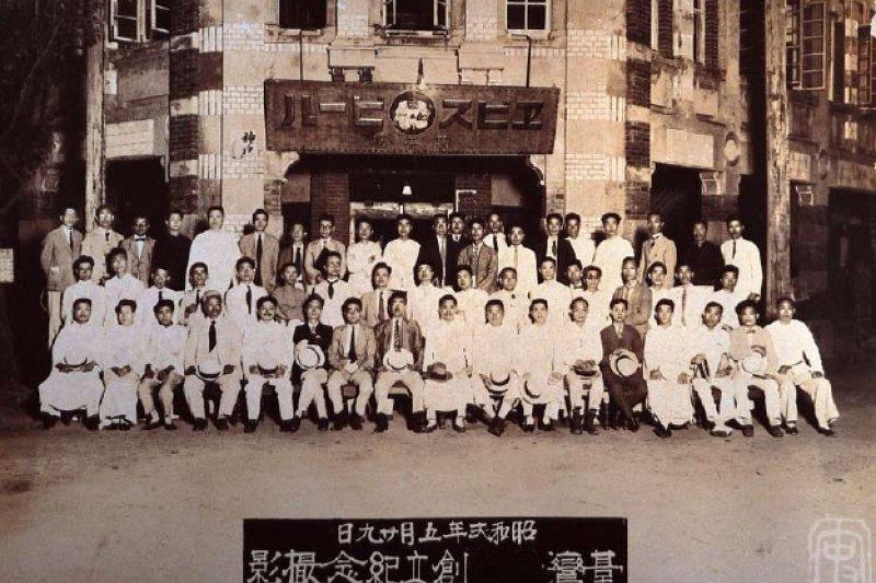 1927年臺灣民黨創立紀念(前排左2為蔣渭水)。(取自蔣渭水文化基金會)