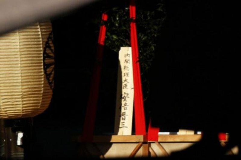 4月21日,日本首相安倍晉三曾向東京靖國神社當天開始的春季祭奠供奉了一株「真榊」(資料照片)。