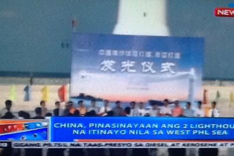12日,中國啟用南海2座大型燈塔。(取自推特)