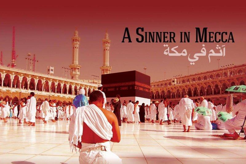 一名男同志用iPhone拍下麥加最真實又讓人心碎的一面...(圖/A Sinner in Mecca@facebook)