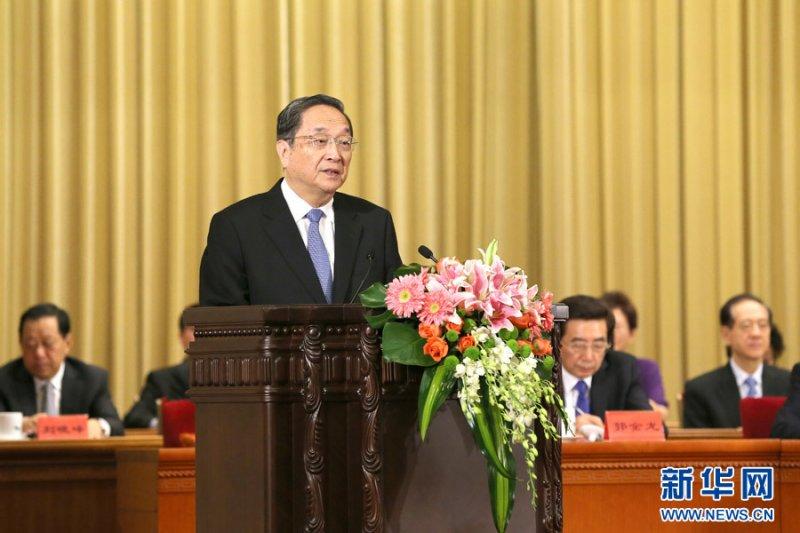 中共中央政治局委員俞正在中央對台工作會議發表談話,堅持一中原則,加強對台工作系統的廉政及反腐工作。(資料照,新華社)