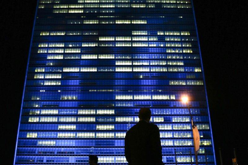 紐約的聯合國總部。(美聯社)
