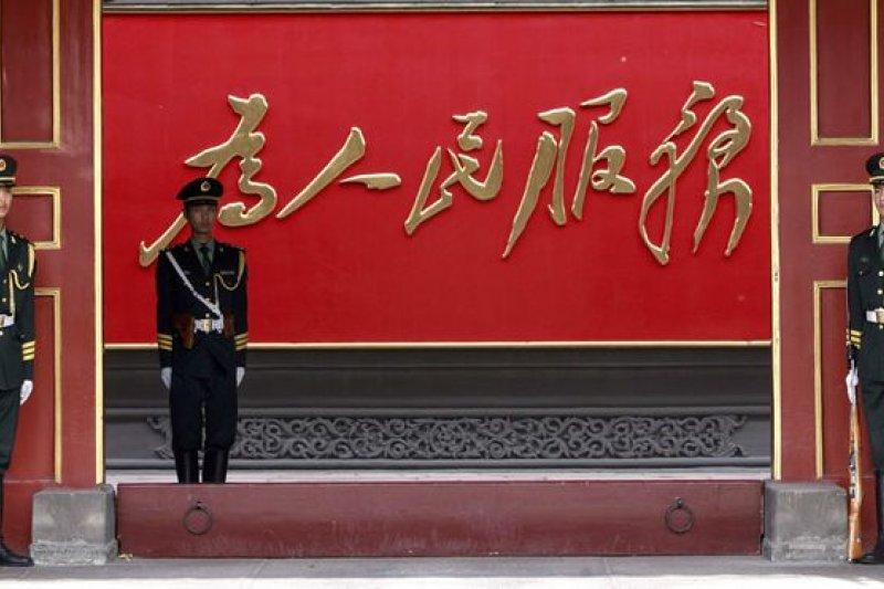 中共第18屆五中全會26日召開。(BBC中文網)