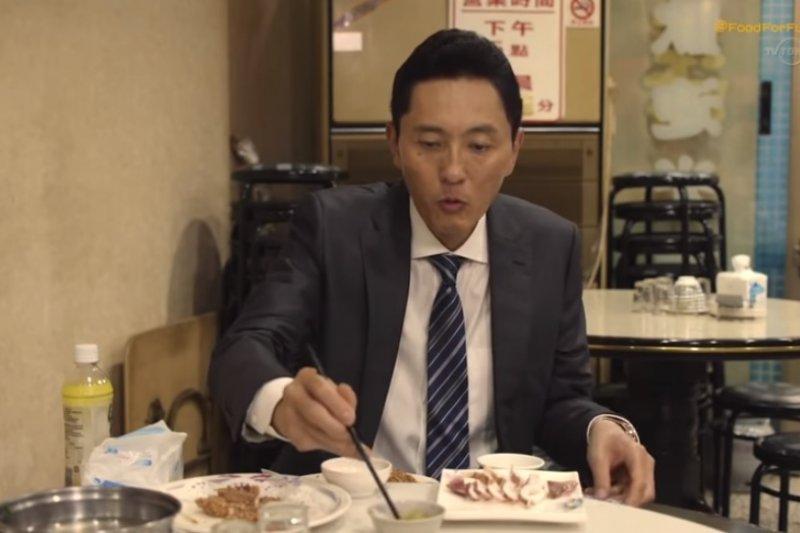 日劇《孤獨美食家》到台灣取景拍攝(圖截自YouTube)