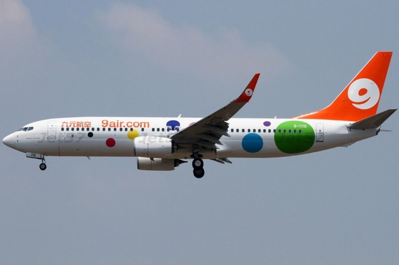 九元航空有限公司首航飛機波音737—800型客機。 (新華社)