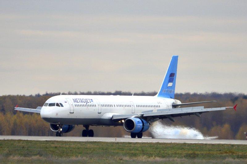 31日墜毀埃及西奈半島的俄羅斯客機(美聯社)