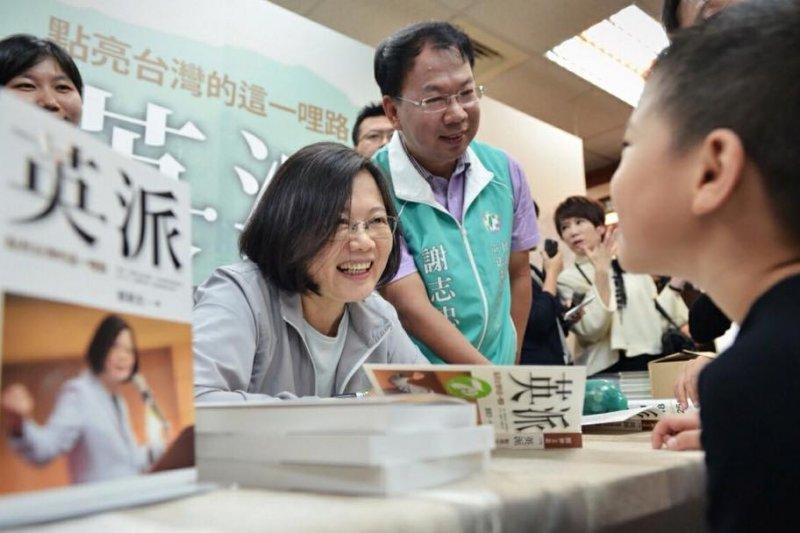 台中豐原的三民書局舉辦《英派》的中部簽書會(蔡英文臉書)