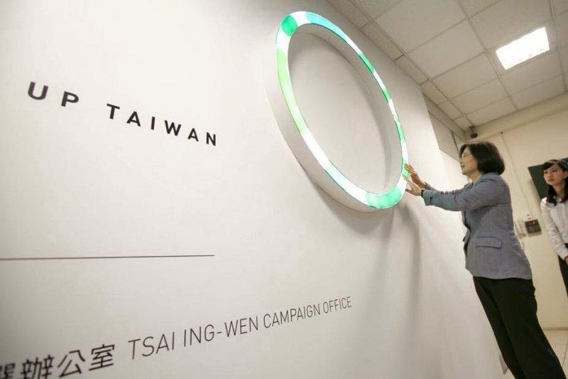 蔡英文總統沒有忘記她競選時的承諾和願景吧?「點亮台灣 LIGHT UP TAIWAN」!(取自蔡英文臉書)