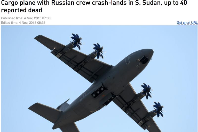 《今日俄羅斯》報導南蘇丹墜機的消息。